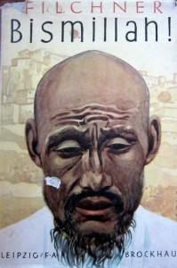 Bismillah - Titelbild